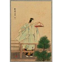 Tsukioka Kogyo: One Hundred Noh Plays - Sakuragawa - Artelino