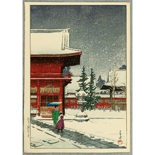川瀬巴水: Snow at Nezugongen Shrine - Artelino