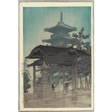 川瀬巴水: Collection of Scenic Views of Japan II, Kansai Edition - Zensetsu Temple - Artelino