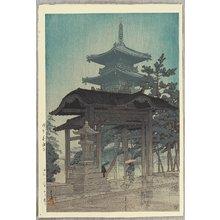 川瀬巴水: Collection of Scenic Views of Japan II, Kansai Edition - Zensetsu Temple - Artelino