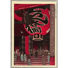 笠松紫浪: Great Lantern at Asakusa - Artelino