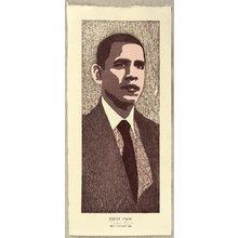 Tom Kristensen: Barack Obama - Artelino