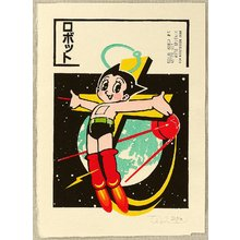 Tom Kristensen: Kaiju Manga - Astro Boy with Sputnik - Artelino