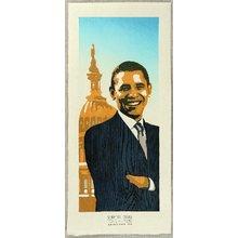 Tom Kristensen: Senator Obama - Artelino