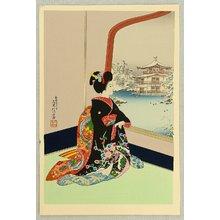 Hasegawa Sadanobu III: Maiko in Winter - Artelino