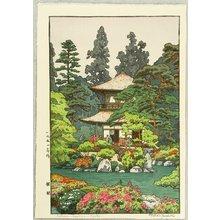 Yoshida Toshi: Silver Pavilion - Artelino