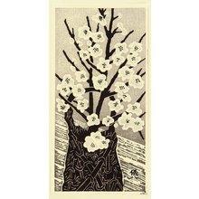Okuyama Gihachiro: Peach Blossoms - Artelino