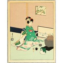代長谷川貞信〈3〉: Tea Ceremony - Kyo-Maiko - Artelino