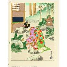 Hasegawa Sadanobu III: Washing Hands - Kyo-Maiko - Artelino