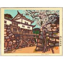 Okiie: Hikone Castle - Artelino