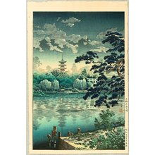 風光礼讃: Shinobazu Pond - Artelino