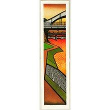 Karhu Clifton: Kanazawa Sunset - Artelino