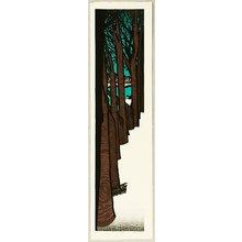 Karhu Clifton: Asanogawa, Trees - Artelino