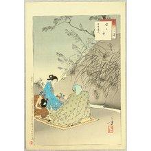 Mizuno Toshikata: Listening to Insect - Thirty-six Selected Beauties - Artelino
