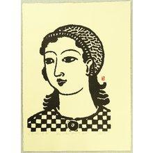 Hiratsuka Unichi: Girl with Knitted Cap - Artelino