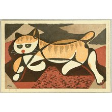 Inagaki Tomoo: Walking Cat - Artelino