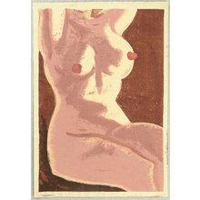 Maeda Masao: Nude - Artelino