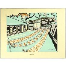 Miyata Saburo: Dyer in Okinawa - Artelino