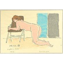 Sone Kiyoharu: Nude - Artelino