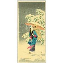 Takahashi Hiroaki: Snow at Twilight - Artelino