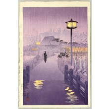 笠松紫浪: Night Rain at Shinobazu Pond - Artelino