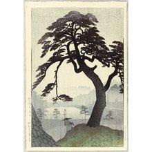Kasamatsu Shiro: Kinokunizaka in the Rainy Season - Artelino