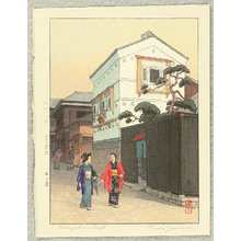 Yoshida Toshi: Kikuzaka Street - Artelino