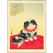 Ohara Koson: Pekingese Dog and Bush Warbler - Artelino