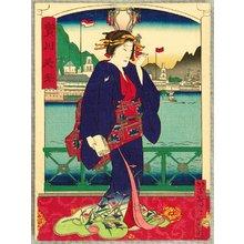 Utagawa Yoshitaki: Seven Geisha in Nagasaki - Artelino
