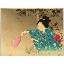 Takeuchi Keishu: Chasing Fireflies - Artelino