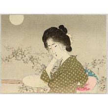 Tsutsui Toshimine: Moonlit Night of Bushclover - kuchi-e - Artelino