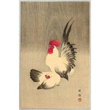 Kono Bairei: Rooster and Hen - Artelino