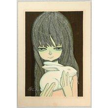 Ikeda Shuzo: Girl and Rabbit - Artelino
