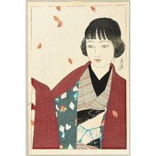 Yamakawa Shuho: Aki - the Autumn - Artelino