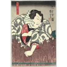 Utagawa Kuniyoshi: Hiding Samurai - Artelino