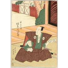 Shunkosai Hokushu: Bando Mitsugoro - Kabuki 47 Ronin - Artelino
