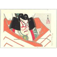 Ueno Tadamasa: Shibaraku - Kabuki - Artelino