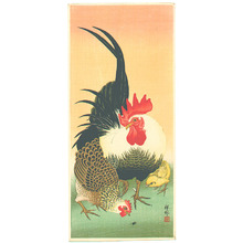 小原古邨: Bantam cock, hen and chick - Artelino
