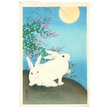 Ohara Koson: Rabbits and the Moon - Artelino