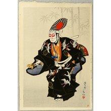 Natori Shunsen: New Portraits of Kabuki Actors - Kotobuki Shiki Sambaso - Artelino