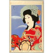 Ota Masamitsu: Figures of Modern Stage - Shizuka Gozen - Artelino