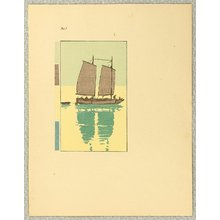 吉田博: Sail Boat Set - Artelino