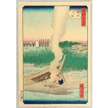 Utagawa Hiroshige III: 36 Famous Views of the Eastern Capital - Nakasu - Artelino