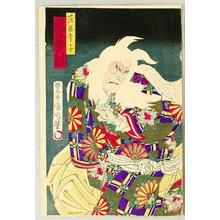 Toyohara Kunichika: Monster Ibaraki and Eagle - Kabuki - Artelino