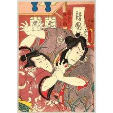 Utagawa Kunisada: Sumo Fight - Artelino