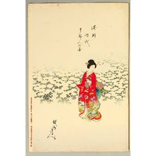 Toyohara Chikanobu: Court Ladies in Tokugawa Era - Chrysanthemum Garden - Artelino