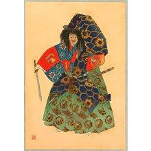 Tsukioka Gyokusei: Noh Play Prints of of the Hosho School - Warrior - Artelino