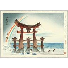 Tokuriki Tomikichiro: Famous Historic Places and Holy Places - Rainbow at Miyajima - Artelino