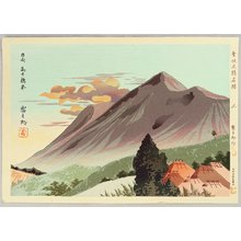 Tokuriki Tomikichiro: Famous Historic Places and Holy Places - Mt.Takachiho - Artelino