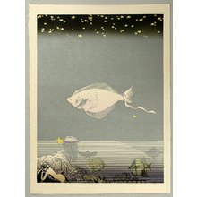Yoshida Hodaka: Zodiac Sign Series - Pisces - Artelino